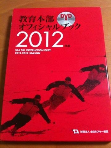 20111109-002155.jpg