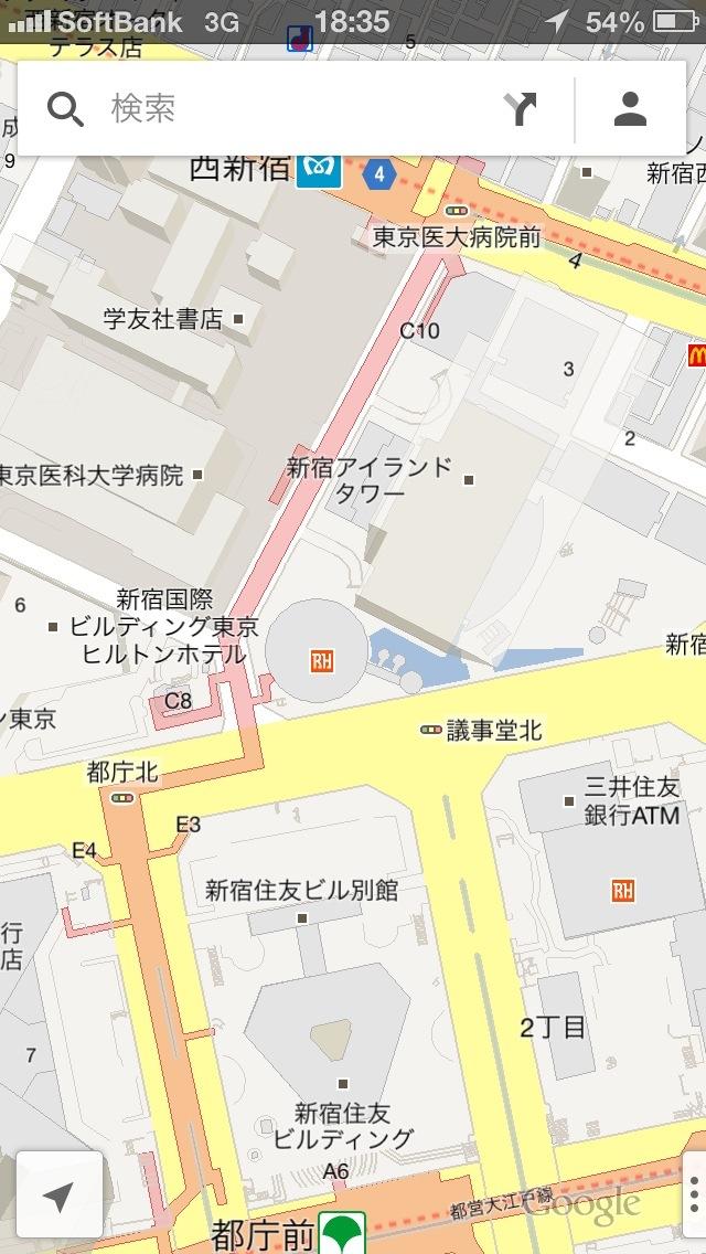 20130116-185826.jpg