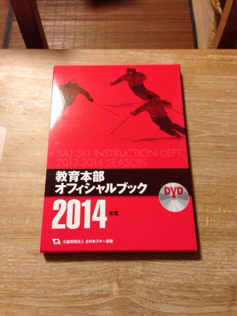 20131014-210600.jpg
